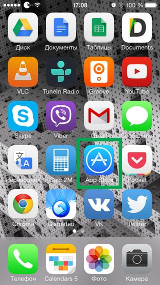 Домашний экран устройства