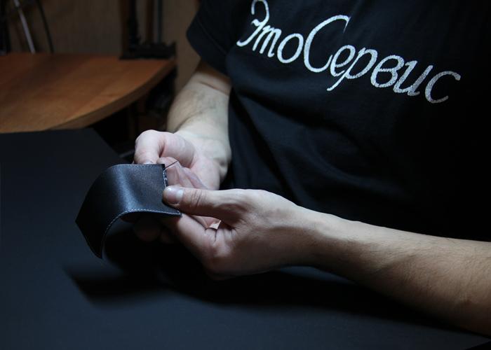 Прошивка кожи для iPhone