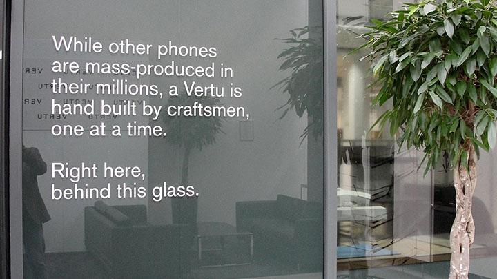 Массовый продукт — это не путь Vertu