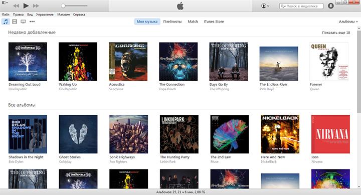 Зайти в приложение iTunes на настольном компьютере