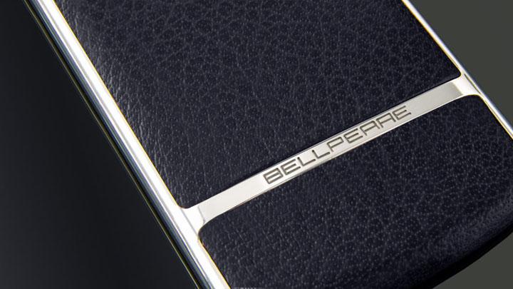 Качественный корпус для устаревшего «железа» Bellperre Touch