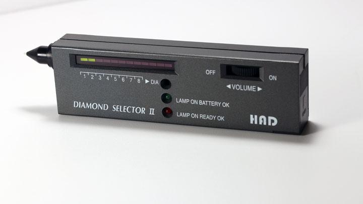 Каким детектором подлинности можно воспользоваться