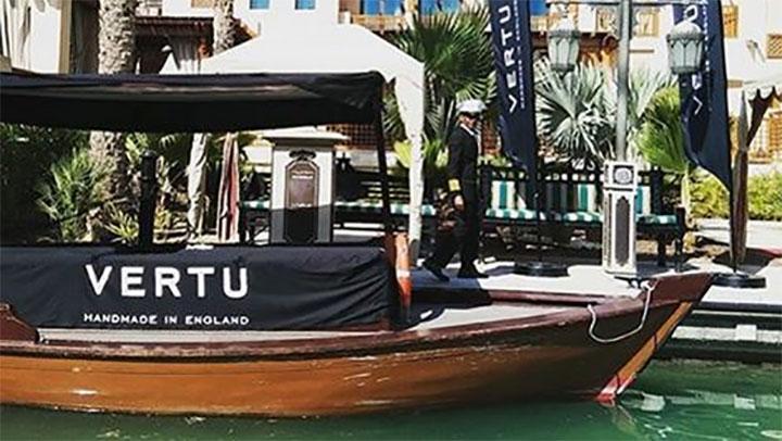 Стилизованная лодка Vertu