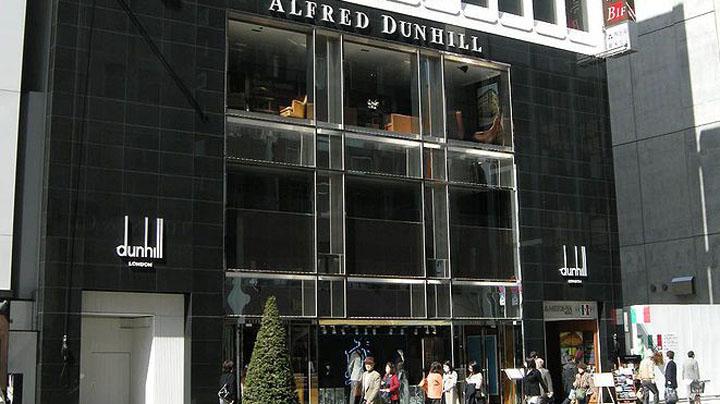 Dunhill — мировой лидер товаров класса люкс