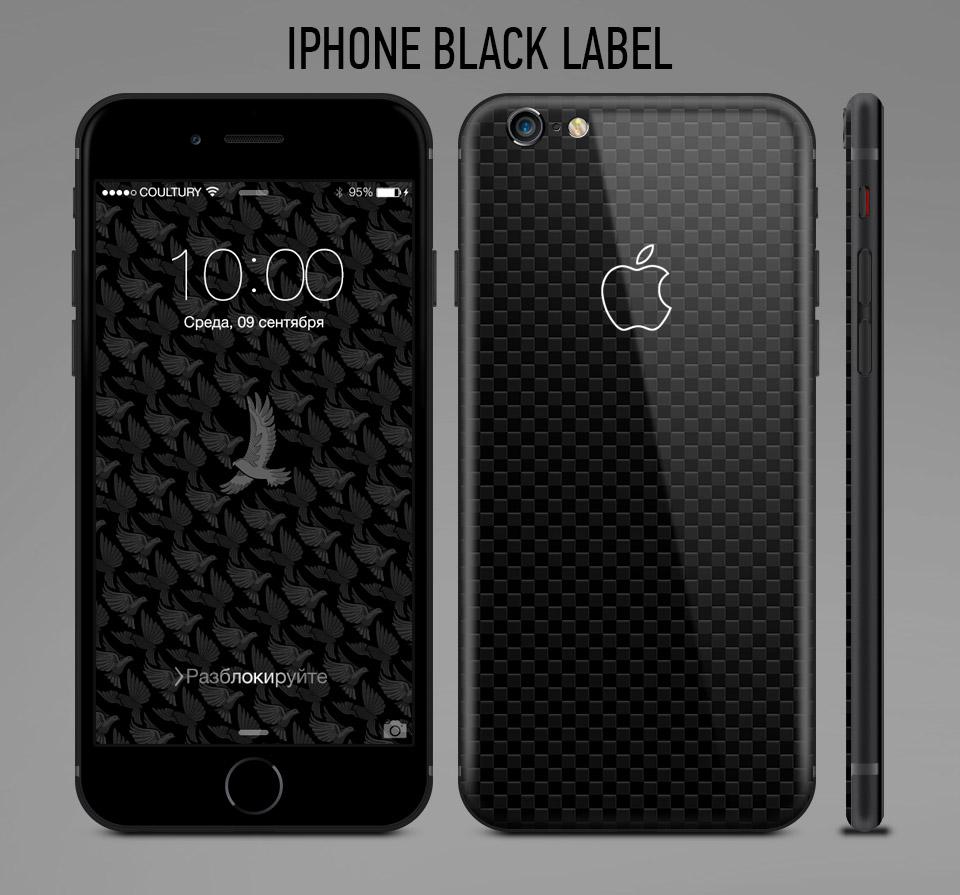 iPhone Black Label