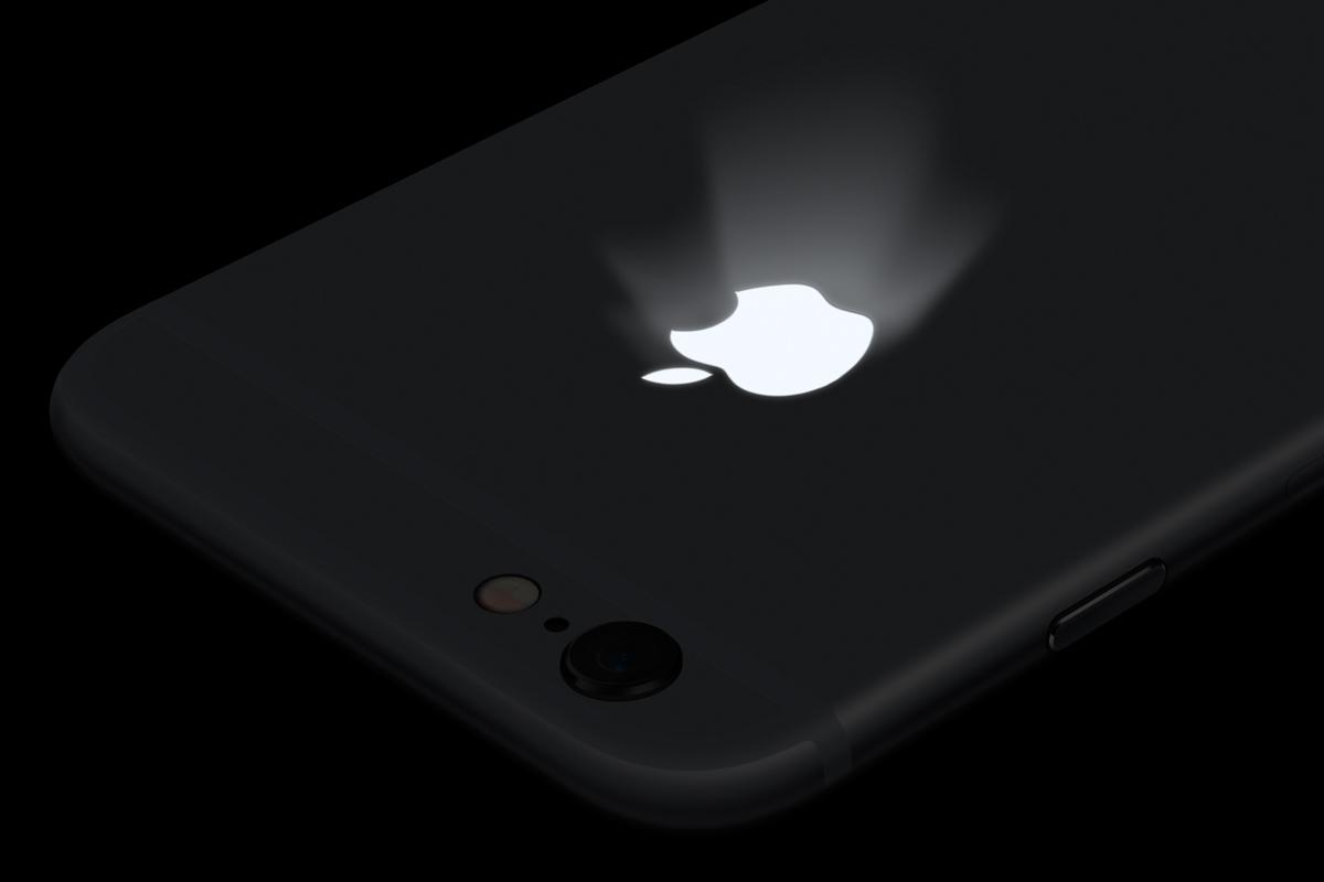 Светояблоко для iPhone включено