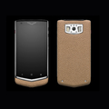 Кожа Vertu Constellation V Cappuccino