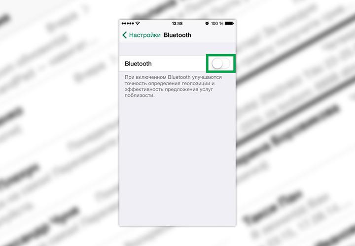 Bluetooth на iPhone и iPad