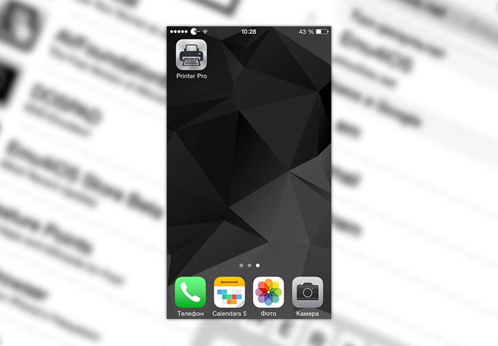 Printer Pro на iPhone и iPad