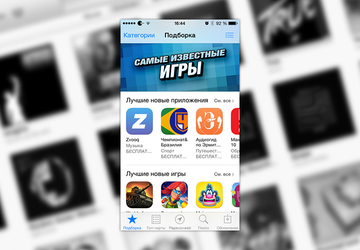 Установка приложений на iPhone и iPad