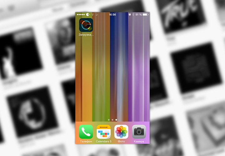 Удаленная установка приложений на iPhone и iPad