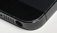Как убрать царапины с iPhone 5?