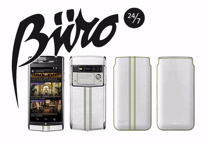 Персонализированные Vertu Aster и Signature Touch для Buro 24/7