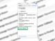 Поиск данных по страницам интернета в Safari на iPhone и iPad