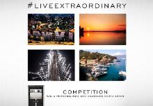 Прием фотографий для участия в конкурсе от Vertu подошел к концу