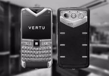 Дополнительные привилегии пользователей Vertu