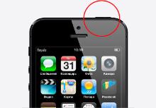 Не работает кнопка «Включения/Выключения» на iPhone   5