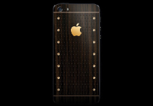 iPhone 5 Gold Power