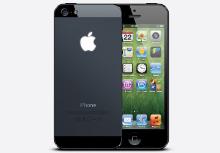 Светояблоко для iPhone 5!