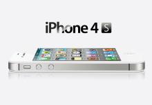 Моддинг iPhone 4s