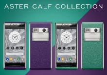 Vertu Aster Teal Calf и Purple Calf — цены