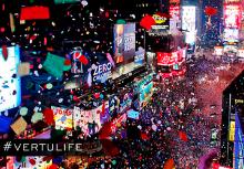Спуск новогоднего шара времени — эксклюзивно с Vertu Life