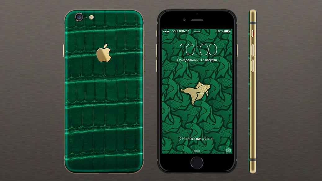 iPhone 6 Iris Emerald — кожа аллигатора изумрудного цвета и желтое золото
