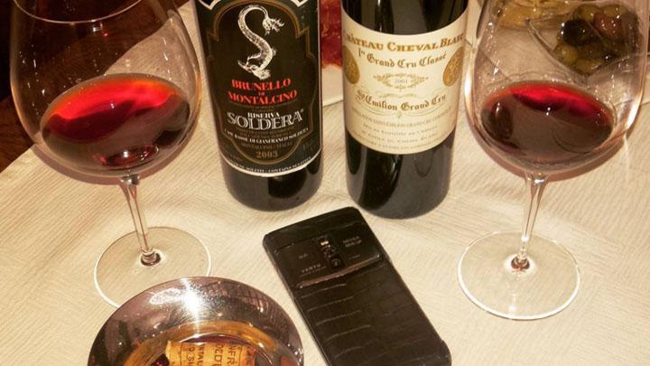 Итальянское и Французское вино в MyCafe