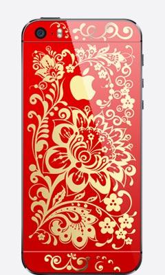 iPhone 5/5s Classica